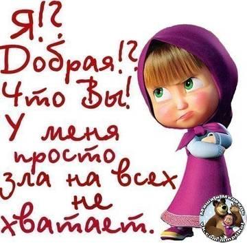 http://s7.uploads.ru/t/jsm3N.jpg