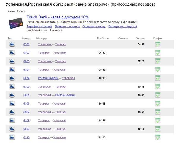 http://s7.uploads.ru/t/jw10Q.jpg