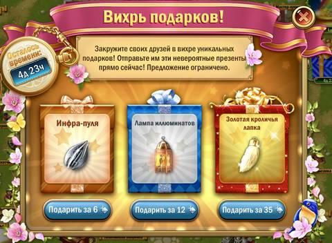 http://s7.uploads.ru/t/jxnfz.jpg