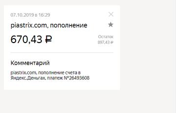 http://s7.uploads.ru/t/k0mcv.png
