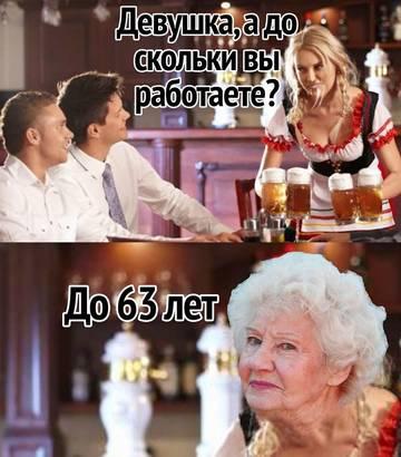http://s7.uploads.ru/t/k2tJP.jpg