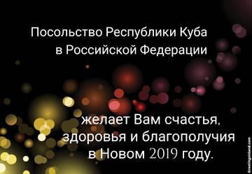 http://s7.uploads.ru/t/k9E3o.jpg