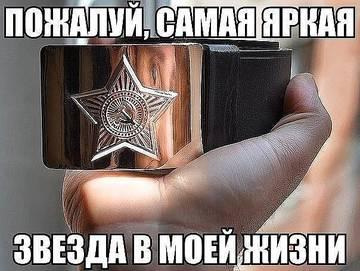 http://s7.uploads.ru/t/kA1pB.jpg