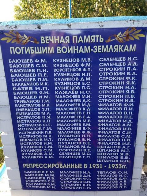 http://s7.uploads.ru/t/kBOPh.jpg