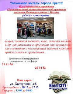 http://s7.uploads.ru/t/kCWFX.jpg