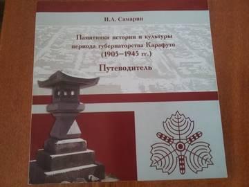 http://s7.uploads.ru/t/kDmN6.jpg