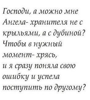 http://s7.uploads.ru/t/kEaGu.jpg