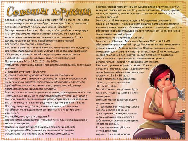 http://s7.uploads.ru/t/kFLY9.jpg