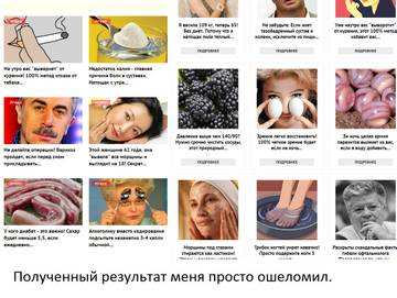 http://s7.uploads.ru/t/kFuvJ.jpg