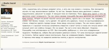 http://s7.uploads.ru/t/kKBeH.jpg