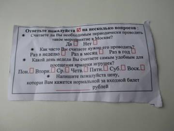 http://s7.uploads.ru/t/kMpla.jpg