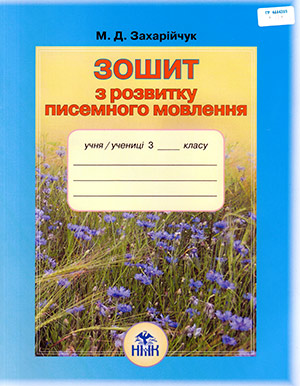 http://s7.uploads.ru/t/kNn7w.jpg