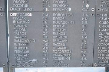 http://s7.uploads.ru/t/kPC8N.jpg