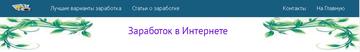 http://s7.uploads.ru/t/kRC5j.png
