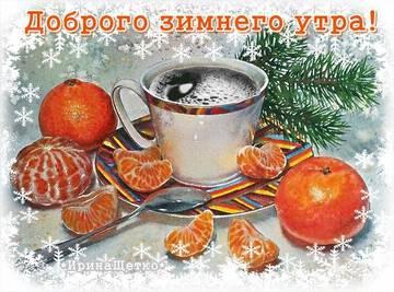 http://s7.uploads.ru/t/kRtrg.jpg