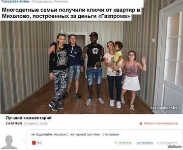 http://s7.uploads.ru/t/kSP8W.jpg