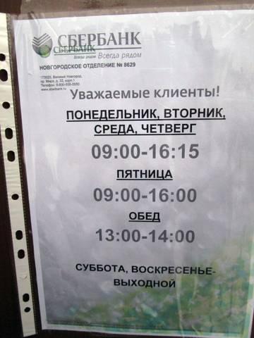 http://s7.uploads.ru/t/kVUfl.jpg