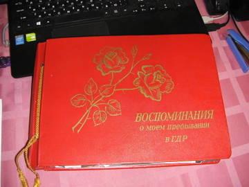 http://s7.uploads.ru/t/kViWz.jpg