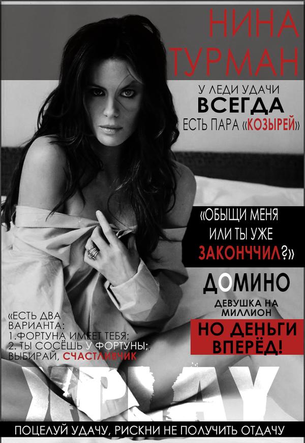 http://s7.uploads.ru/t/kWLul.png