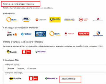 http://s7.uploads.ru/t/kWju5.jpg