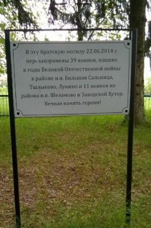 http://s7.uploads.ru/t/kXrcU.jpg
