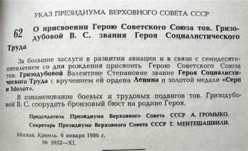 http://s7.uploads.ru/t/kY5R2.jpg
