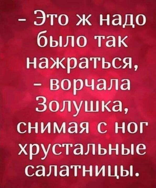 http://s7.uploads.ru/t/kYX2O.jpg