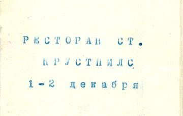 http://s7.uploads.ru/t/kYztO.jpg