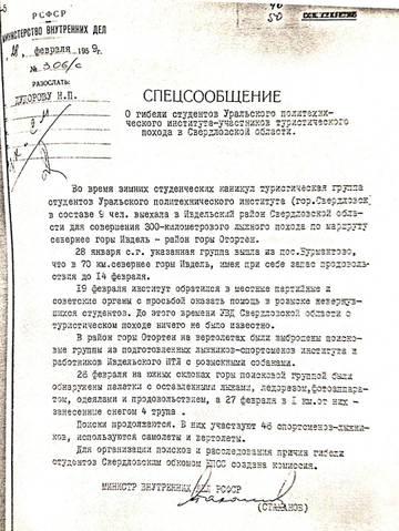 http://s7.uploads.ru/t/kZOWH.jpg