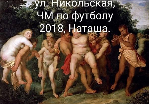 http://s7.uploads.ru/t/kZzbC.jpg