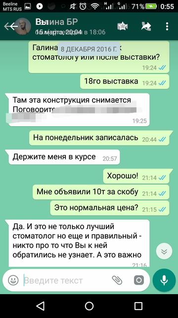 http://s7.uploads.ru/t/kcqmZ.png