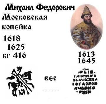 http://s7.uploads.ru/t/kelGa.jpg