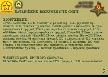 http://s7.uploads.ru/t/kfvEX.jpg