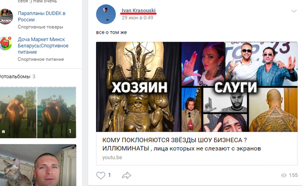 http://s7.uploads.ru/t/kgC5F.png
