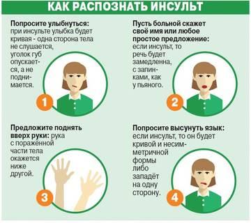 http://s7.uploads.ru/t/kjS0N.jpg