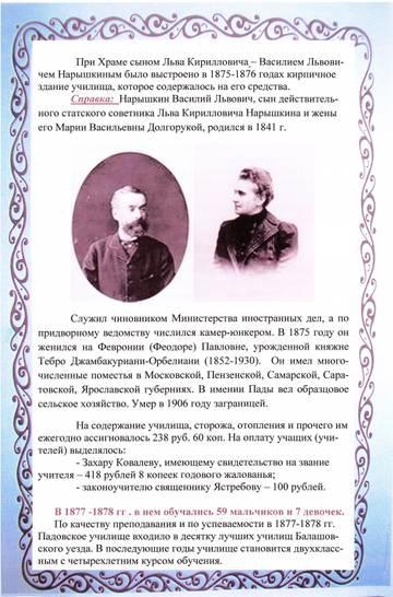 http://s7.uploads.ru/t/kjdYM.jpg
