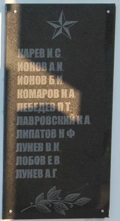 http://s7.uploads.ru/t/kji73.jpg