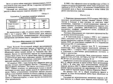 http://s7.uploads.ru/t/kn93R.jpg