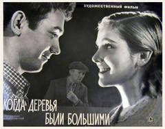 http://s7.uploads.ru/t/koxBT.jpg