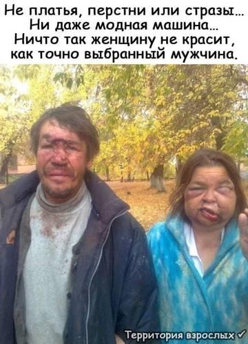 http://s7.uploads.ru/t/kp82e.jpg