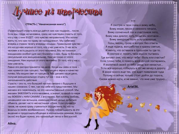 http://s7.uploads.ru/t/ktuiN.jpg