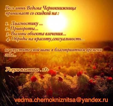 http://s7.uploads.ru/t/kuEYy.jpg