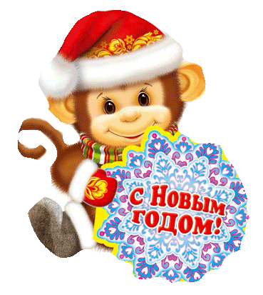 http://s7.uploads.ru/t/kuSCl.png