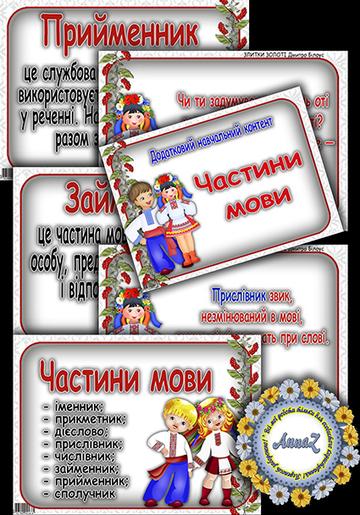 http://s7.uploads.ru/t/kynid.png