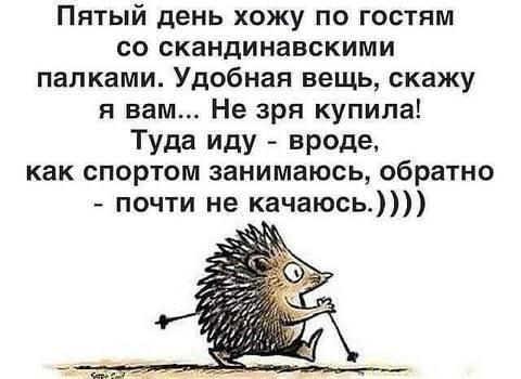 http://s7.uploads.ru/t/l1xVh.jpg
