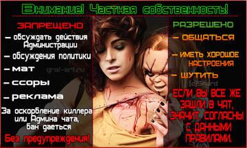 http://s7.uploads.ru/t/l2Lec.jpg