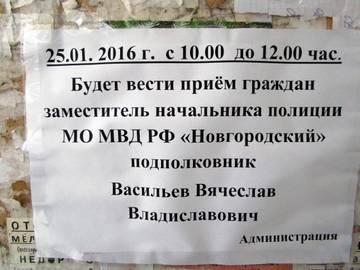 http://s7.uploads.ru/t/l3hUP.jpg