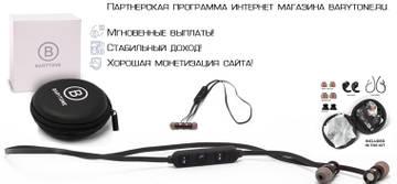 http://s7.uploads.ru/t/l5Di4.jpg