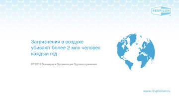 http://s7.uploads.ru/t/l5Eb0.jpg