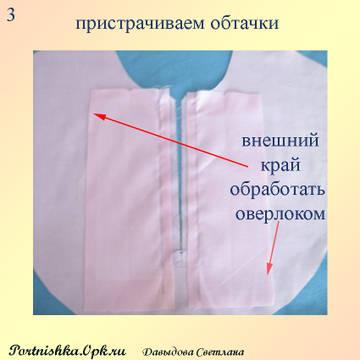 http://s7.uploads.ru/t/l7A8B.jpg